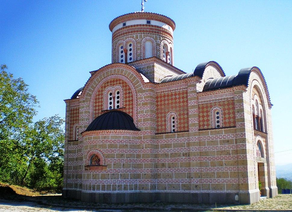 Храм Светог Кнеза Лазара