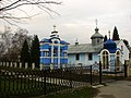 Храм святого Володимира Великого УАПЦ. - panoramio.jpg