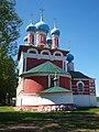 Церковь Царевича Димитрия на крови. Вид с восточной стороны. Углич.jpg
