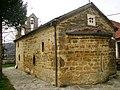 Црква Св. Стефана у Великој Хочи 1.jpg