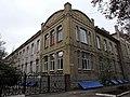 Школа №11. г. Бахмут.jpg