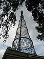 Шуховская башня в 2008.jpg