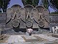 Արցախյան պատերազմում զոհված ազատամարտիկների հուշարձաը Սիսիանում 04.JPG