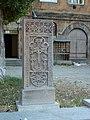Խաչքար Գյումրիի Ամենափրկիչ եկեղեցու բակում 38.JPG