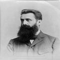 הרצל תיאודור( ת.מ. 1896)-PHG-1002021.png