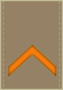 جندي أول