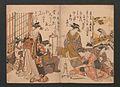 「吉原傾城」新美人合自筆鏡-Yoshiwara Courtesans- A New Mirror Comparing the Calligraphy of Beauties (Yoshiwara keisei- Shin bijin awase jihitsu kagami) MET JIB91 003.jpg