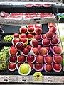この果物は糖度12 (40443269984).jpg
