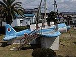 コンクリート 飛行機-01.jpg