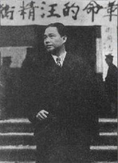 event in which Wuhan Government leader Wang Jingwei ordered a purge of Communists in July 1927