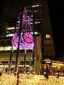 中野サンプラザ クリスマス前後のイルミネーション.JPG