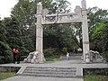 南京下马坊公园 - panoramio (1).jpg