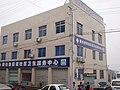 南白象社区卫生服务中心 - panoramio.jpg