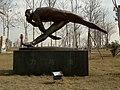 唐城墙遗址公园的雕塑 - panoramio.jpg