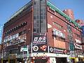 國花綜合商業大樓.JPG