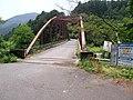 寄大橋 - panoramio.jpg