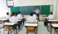 少年院での教科指導.png