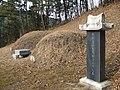 尙老(상노)-24世 - panoramio.jpg