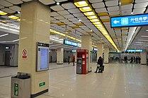 平西府站站厅1.JPG