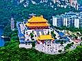 文庙全景 - panoramio.jpg