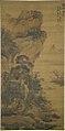明 藍瑛 春江漁隱圖 軸-Hermit-Fisherman on a Spring River MET 1989 363 114 O.jpg