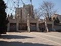 月坛墙 - Moon Altar Wall - 2012.04 - panoramio.jpg