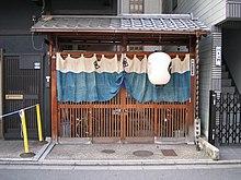祇園祭関係.jpg