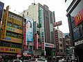豐原街景 Fengyuan - panoramio.jpg