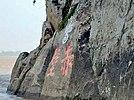 赤壁 图片 - 用于 中文 维基 百科 咸宁 条目 .jpg