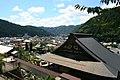 郡上八幡 (岐阜県郡上市八幡町) - panoramio.jpg