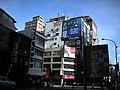 重慶南路書店街 - panoramio - Tianmu peter (12).jpg
