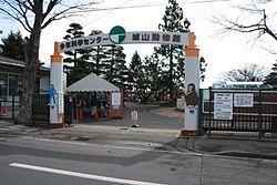 長野市城山公園.jpg