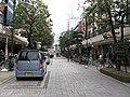 静岡市 - panoramio.jpg