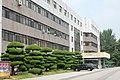 원광대학교 자연대학 (Wonkwang UNIV) - panoramio.jpg