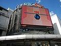 01948jfQuezon Avenue MRT Stations Eton Centris EDSA roadfvf 01.jpg