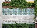 091 Casa Domènech i Montaner (Canet de Mar), plafó ceràmic commemoratiu.JPG