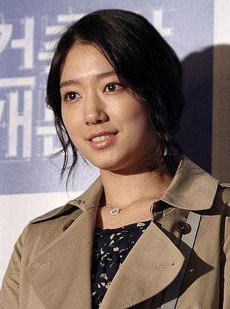Park Shin-hye - In March 2012