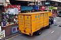 13-08-09-hongkong-by-RalfR-072.jpg