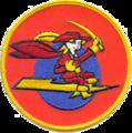 138th Fighter-Interceptor Squadron - Emblem.png