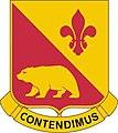144 FA Unit Crest.jpg