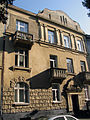 17 Dontsova Street, Lviv (01).jpg