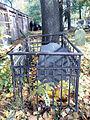 181012 Muslim cemetery (Tatar) Powązki - 47.jpg
