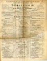 1873 Ernst & von Spreckelsen J. G. Booth & Co. Nachfolger, Hamburg, Große Reichenstraße 11, Preisliste, Bibliotheek der Landbouw Hogeschool, Wageningen.jpg