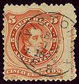 1874 5C Argentina Victoria Mi20I.jpg