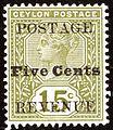 1890 Five c Ceylon Yv125 SG233.jpg
