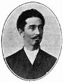 1910 - Alexandru Djuvara - ministrul afacerilor străine.PNG