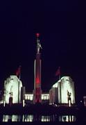 1939 USSR Pavilion