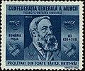 1945 Romanian stamp Friedrich-Engels.jpg