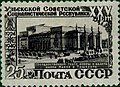 1950 CPA 1485.jpg