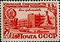 1950 CPA 1486.jpg